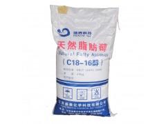 临沂结晶氯化铝批发