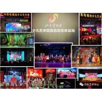临沂中国舞艺术培训中心