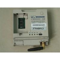 临沂废旧电表回收公司18265986898