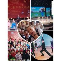 临沂电视台艺术培训机构分享怎样培养幼儿舞蹈兴趣