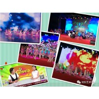 山东电视台艺术培训中心分享如何培养孩子的兴趣爱好