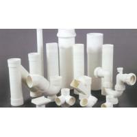 生产提供高强度pe和ppr水管件,pp管件,pp管配件