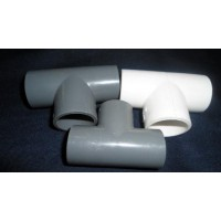 PVC管材管件、PP-R管材管件、地暖管厂家直销