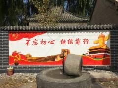 临沂墙绘公司15562193213专业定制新农村墙体手绘彩绘