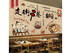 新农村文化墙旅游区壁画 临沂墙绘公司文化景区学校宣传画广告画