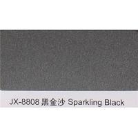 厂家直销铝塑板铝塑板 内外幕墙板1591017772