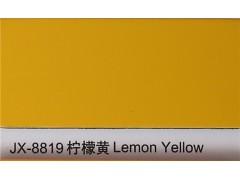 厂家直销铝塑板 背景铝塑复合装饰板材1591017772