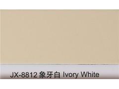 国产优质铝塑板1591017772