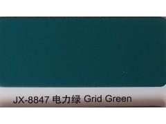 临沂优质铝塑板1591017772