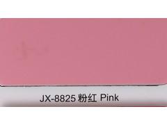 优质铝塑板厂家直销1591017772