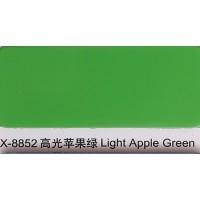 山东优质铝塑板批发1591017772