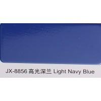 临沂优质铝塑板批发1591017772