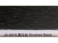厂家直销优质复合铝塑板1591017772