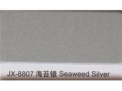 外墙铝塑板广告牌背景板1591017772