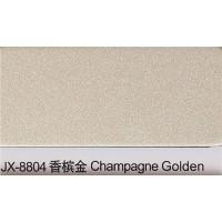 4mm铝塑板外墙1591017772