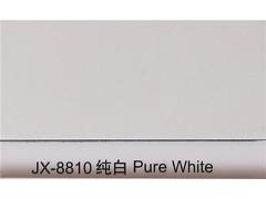 广告招牌铝塑板1591017772