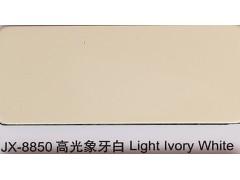 外墙广告门头铝塑板1591017772