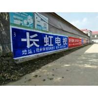 专业一手墙体广告:15265920205