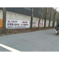 临沂手绘墙体广告制作:15265920205