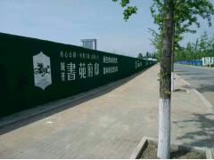 手绘墙体广告:15265920205