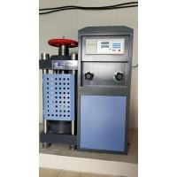2000KN数显压力机,水泥砂浆振动台18669572880