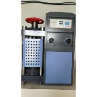 200KN数显压力机,砂浆试验机:18669572880