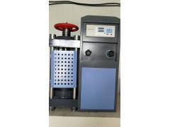 砂浆、混凝土试验仪器设备配件:18669572880