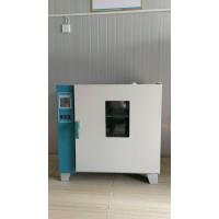 电热鼓风干燥机,水泥混凝土压力试验机:18669572880