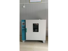 水泥养护箱  混凝土养护箱 :18669572880