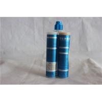 山东美缝剂批发价格13853963757