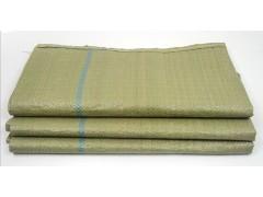 吨袋编织袋 厂家188 5390 1333