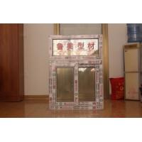 临沂鲁美塑钢型材门窗厂家13853917286