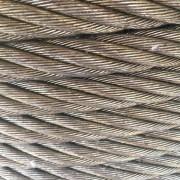 临沂钢丝绳回收
