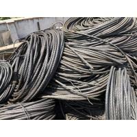 山东回收钢丝绳15963900668