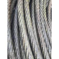 回收钢丝绳15963900668
