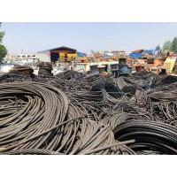 山东废旧钢丝绳回收处理15963900668