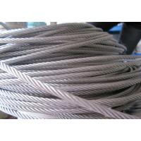 临沂钢丝绳购销15963900668