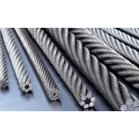临沂钢丝绳回收利用15963900668