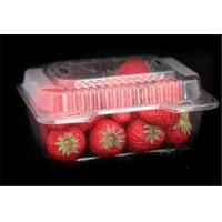 临沂吸塑包装生产厂家食品吸塑13325097385