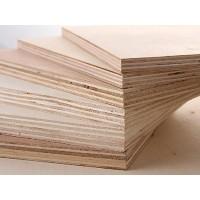 临沂包装箱板厂家18669902135