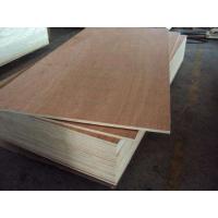 临沂包装箱板生产厂家18669902135