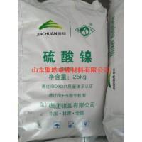 现货供应俄罗斯氯化钾:18753903800