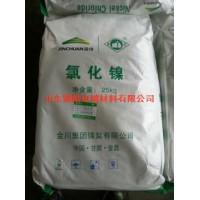电镀材料硫酸镍等化工产品:18753903800