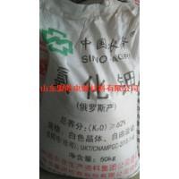 临沂电镀材料生产厂家:18753903800