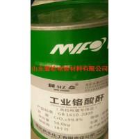 硼酸、硫酸铜、硫酸镍电镀材料:18753903800