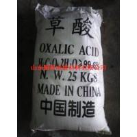 草酸,硫酸铜、硫酸镍电镀材料:18753903800