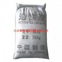 活性炭、草酸各种电镀材料:18753903800