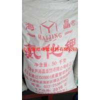 氯化钾,磷酸钠电镀材料:18753903800