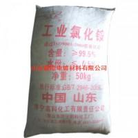 氟化氢铵、磷酸三钠各种化工材料:18753903800