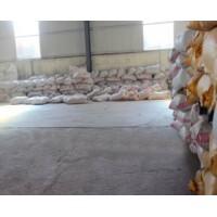 山东临沂铝沫厂家批发价格13153998600